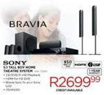 Sony 5.1 Tall Boy Home Theatre System-dav Tz530