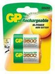Gp Size C - Rechargeable 3500mAh NiMH Battery - 2 per pack
