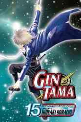 Gin Tama 15 - Hideaki Sorachi Paperback