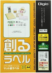 Nakabayashi Co., Ltd. A4 MMA41708 21 Face Up And Down The Margin With Label Printer Shared Mat Recycled Paper Label That Creates Nakabayashi Digio Japan Import