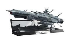 Tamashii Nations Bandai Kikan Taizen 1 2000 U.n.c.f. AAA-001 Andromeda Space Battleship Yamato Action Figure