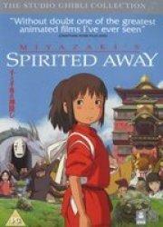 Spirited Away DVD
