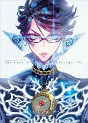 The Eyes Of Bayonetta 2