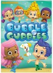 Bubble Guppies - When We Grow Up dvd