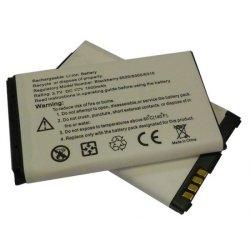 Hybrid Battery For Nokia 6303