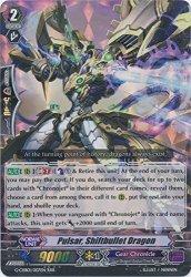 Bushiroad Pulsar Shiftbullet Dragon - G-CHB01 007EN - Rrr - G Character Booster 1: TRY3 Next