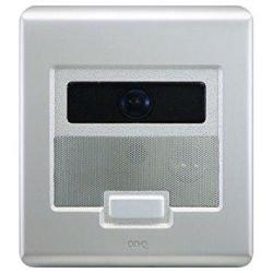 On-q Selective Call Intercom - Outdoor Station Selective Call Video D
