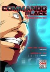 Commando Place - No. 1 Finding Konishiki Paperback