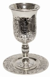 Majestic Giftware KC-CA480 Kiddush Cup 6-INCH Nickel Plated