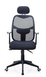 Ergo Executive Office Chair Prices