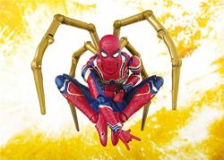 Mojbu Iron Spiderman Marvel Avengers 3 Infinite Wars