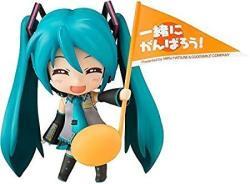 Hatsune Miku Vocaloid: Support Ver. Nendoroid Action Figure