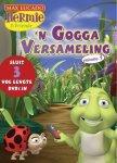 Hermie - Gogga Versameling 1 DVD