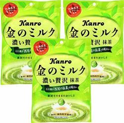 Kanro Kin No Milk Candy Matcha 2.46OZ 70G 3 Pack