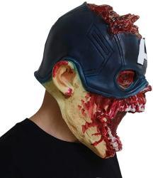 Gmasking 2018 Latex Captain Zombie Helmet Halloween Blood Mask Props+gmask Keychain