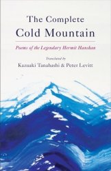 The Complete Cold Mountain - Poems Of The Legendary Hermit Hanshan Paperback