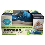ASN - Bamboo Leisure Slipper Blue Large