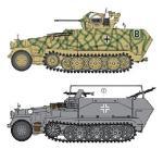 Dragon Models 1 35 Sd.kfz. 251 17 Ausf.c command Version Vehicle Model Building Kit