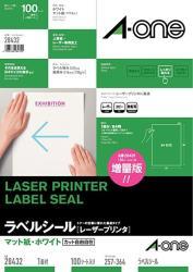 USA Uncut Sheet 100 28432 B4 1 Face-one A-one Label Seal Laser Printer Matt White Paper Japan Import