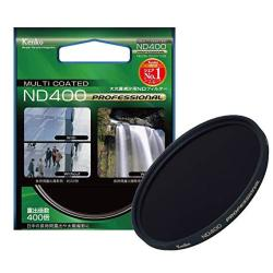 Kenko 67MM ND400 Professional Multi-coated Camera Lens Filters