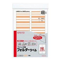 Folder Label For Kokuyo Printer A4 16 Sides 34X85MM 10 Sheets San L-FL85-0