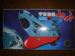 Bandai Mecha Collection NO.1 Space Battleship Yamato