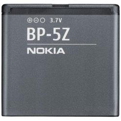 Nokia Originals BP-5Z Battery For Lumia 700