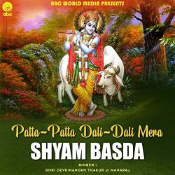 Patta Patta Dali Dali Mera Shyam Basda