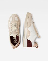 G-Star RAW Boxxa Sneaker - UK5 Brown
