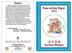 "4 Pcs-dlaw Designs The Year Of The Tiger Zodiac Card With Four Designs Of Chinese Paper Cut Measured: 5.5"" X 4.25"" Tigers Are People Who Born In 2022 2010 1998 1986 1974 1962 1940 1926"
