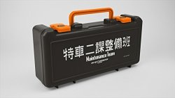 Groove Garage The Next Generation Patlabor Special Vehicle 2 Division Maintenance Team Tool Box
