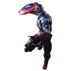 Marvel Universe Variant: Play Arts Kai Captain America By Square Enix