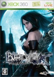 AQ INTERACTIVE Bullet Witch Japan Import