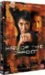 Kiss Of The Dragon DVD