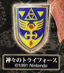 Zelda The Legend Of Shild Pin Badge Collection : Triforce Of The Gods