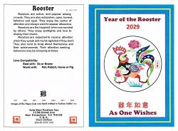 "4 Pcs-dlaw Designs The Year Of The Rooster Zodiac Card With Four Designs Of Chinese Paper Cut Measured: 5.5"" X 4.25"" Rooster Are People Who Born In 2017 2005 1993 1981 1969 1957 1945 1933"
