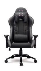 Cooler Master Caliber R2 Gaming Chair - Grey
