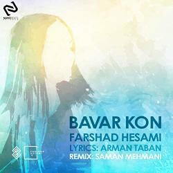 Baavar Kon Saman Mehmani Remix