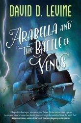 Arabella And The Battle Of Venus Hardcover